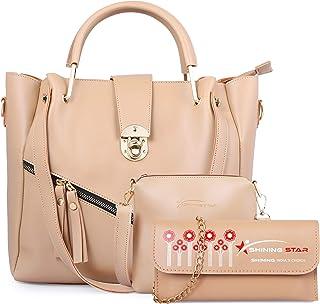 JFC Women's Sling Bag (ST-004CR CHAIN FLAP_Beige)