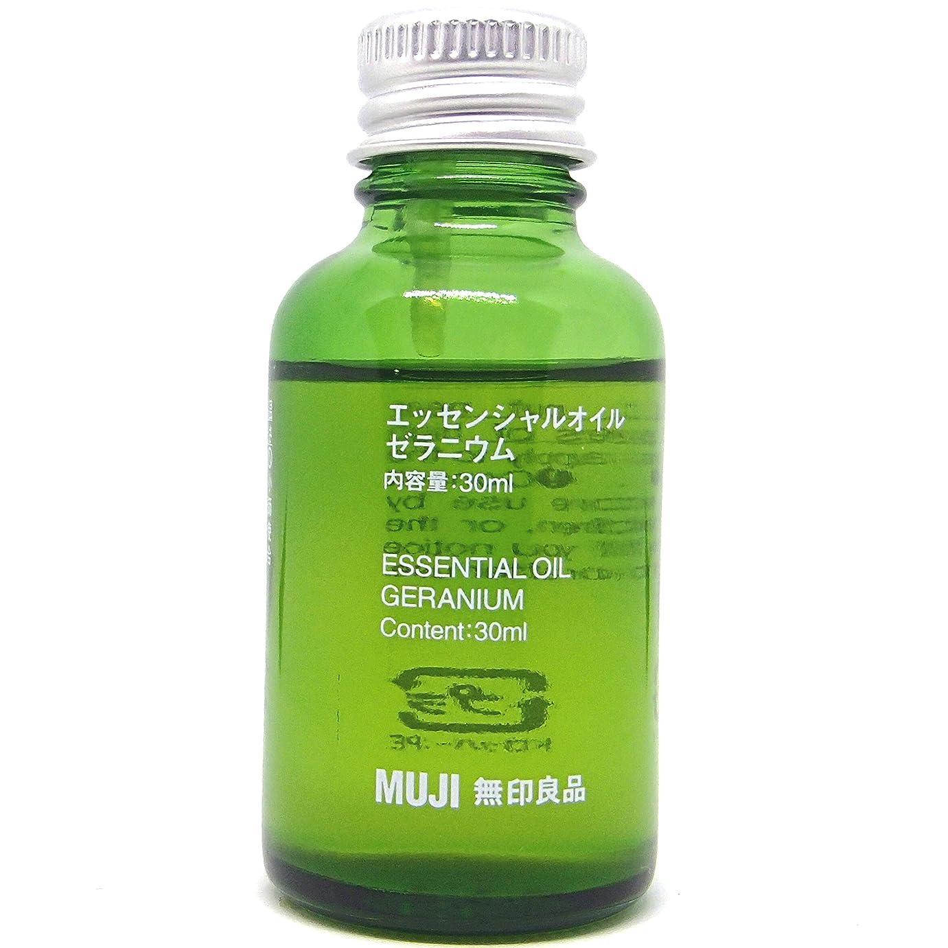 磁気アラート放射性【無印良品】エッセンシャルオイル30ml(ゼラニウム)