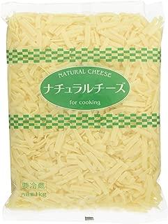 [冷蔵] ナチュラルチーズ 1kg