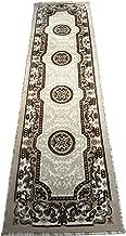 Traditional Long Runner Rug Ivory Design #D123 (2ft.x7ft1)