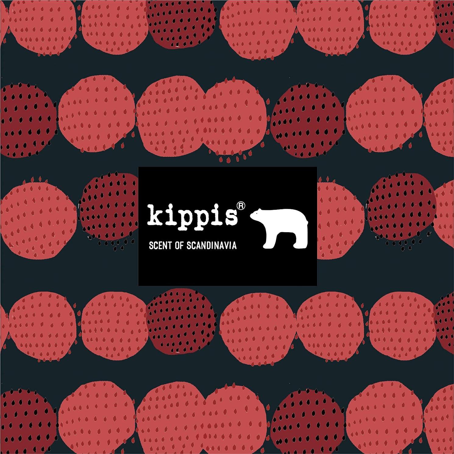 ラップトップ命題スイス人キッピス 髪と肌のトリートメントワックス(甘酸っぱい真っ赤なベリーの香り)40g