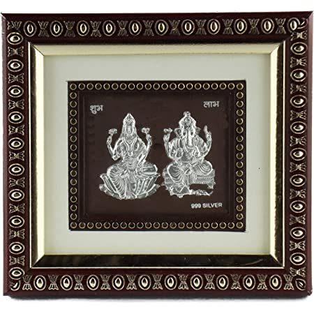 Hem Jewels 999 Pure Silver Ganesh Lakshmi Frame for Gift and Home Décor (4.5 x 4.5 Inches)
