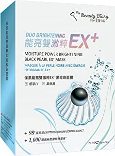 My Beauty Diary-Moisture Power Brightening Black Pearl EX+ Facial Mask, Hydrating and Brightening Algae Face Sheet Mask for Normal Skin(6 Combo Pack)