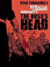 New Battles Without Honor and Humanity 2: The Boss's Head
