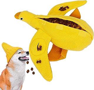 Augwindy 犬 おもちゃ おやつ 噛む ペット嗅覚訓練おもちゃ 餌隠し 噛むおもちゃ ダック形状 犬 猫 知育玩具 運動不足 ストレス解消 餌入れおもちゃ ノーズワーク
