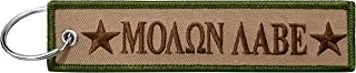 Military Molon Labe Keychain Tag with Key Ring, EDC for Servicemen, Car, Motorcycle