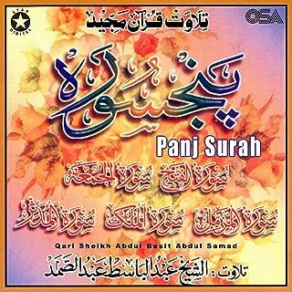 Best surah al mulk abdul basit Reviews