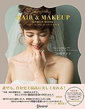 表紙: Happy Wedding HAIR&MAKEUP ORDER BOOK ハッピー ウェディング ヘアメイクブック | 二法田サトシ