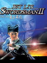 Swordsman II