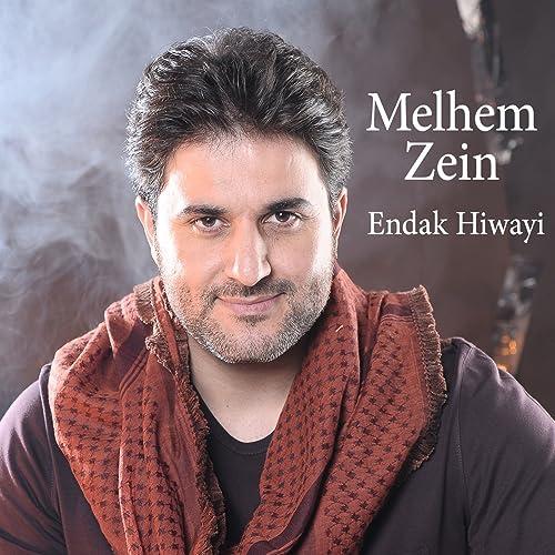 MELHEM MP3 TÉLÉCHARGER GRATUIT ZEIN