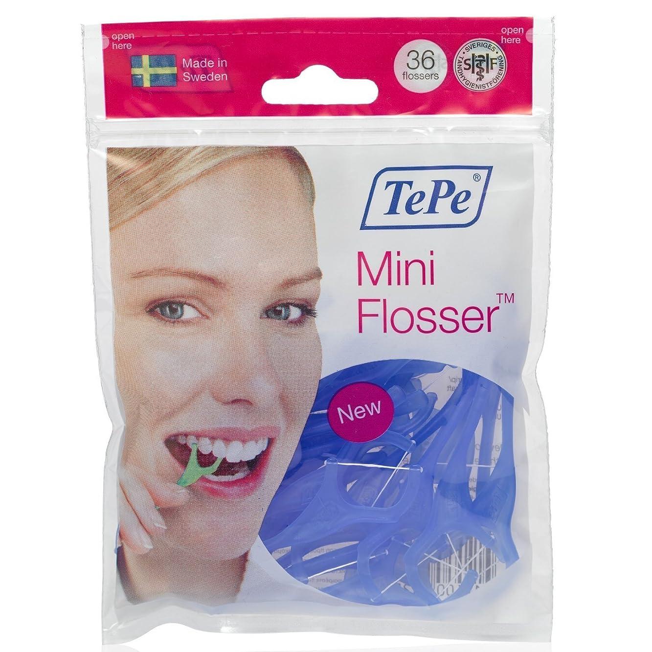 バトルウォルターカニンガムシャックル5Pack TePe Mini Flosser Dental Floss Holder 5x 36 pieces by TePe
