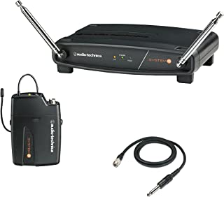 Audio-Technica System 8 ATW-801/G-T2 Wireless Guitar System