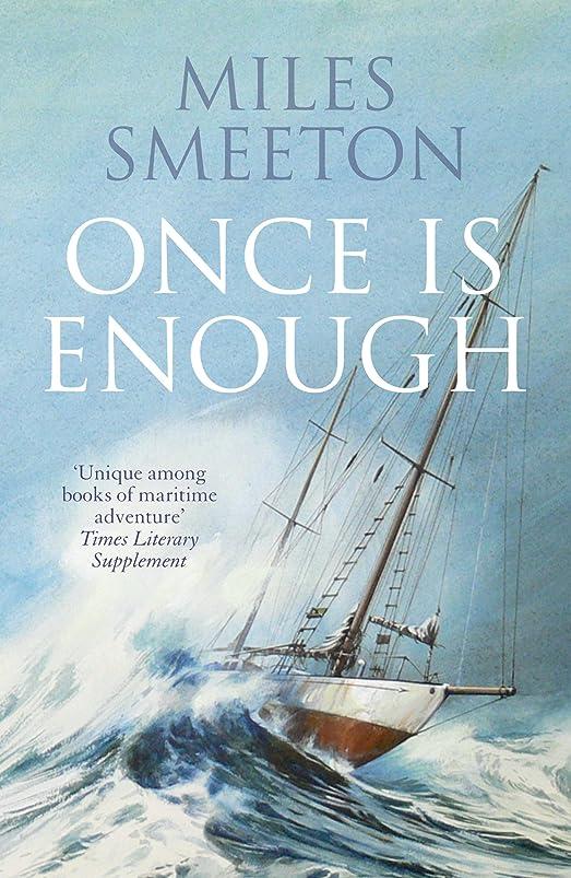 有能な楽しむ投資するOnce Is Enough (English Edition)