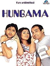 HUNGAMA (English Subtitled)