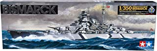 Tamiya 78013 1/350 German Battleship Bismarck Plastic Model Boat Kit