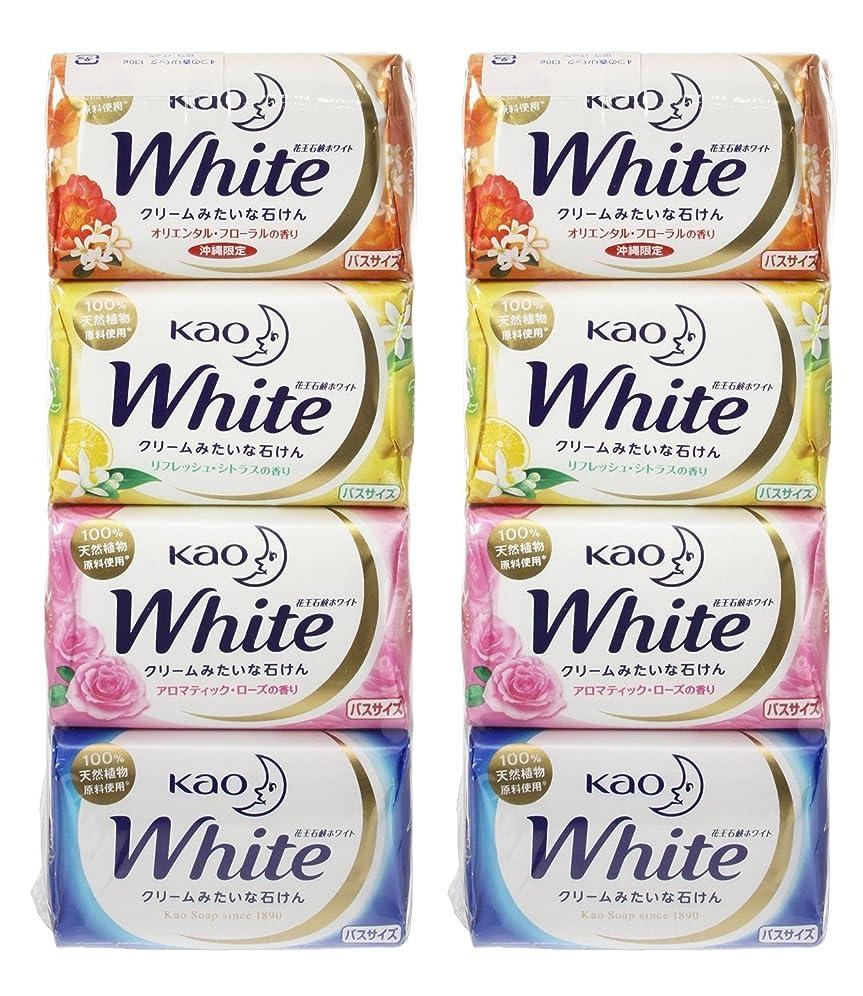 彫刻引き出し無し花王ホワイト 香りアソートパック バス12個×2