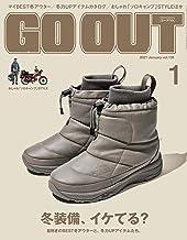 表紙: GO OUT (ゴーアウト) 2021年 1月号 [雑誌] | 三栄