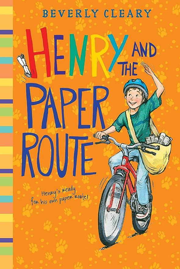 スーパーマーケット部分的に同封するHenry and the Paper Route (Henry Huggins series Book 4) (English Edition)