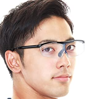 gungnir 拡大鏡 めがね 跳ね上げ式 1.6倍 ブルーライトカット 40%以上※試験結果は画像5枚目 ルーペ メガネ 軽量 【跳ね上げ部強化版】 メガネの上から かけられます 紫外線カット (UV400)
