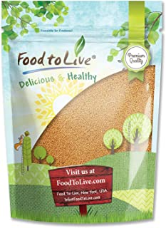 Food to Live Yellow Mustard Seeds (Non-GMO Verified, Kosher) (1 Pound) Bags (Pack of 3)