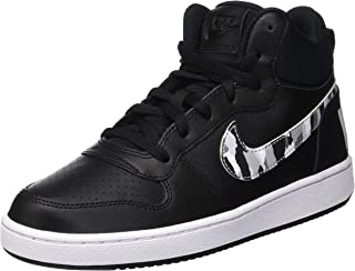 Nike Boy's Court Borough MID (GS) Basketball Shoes