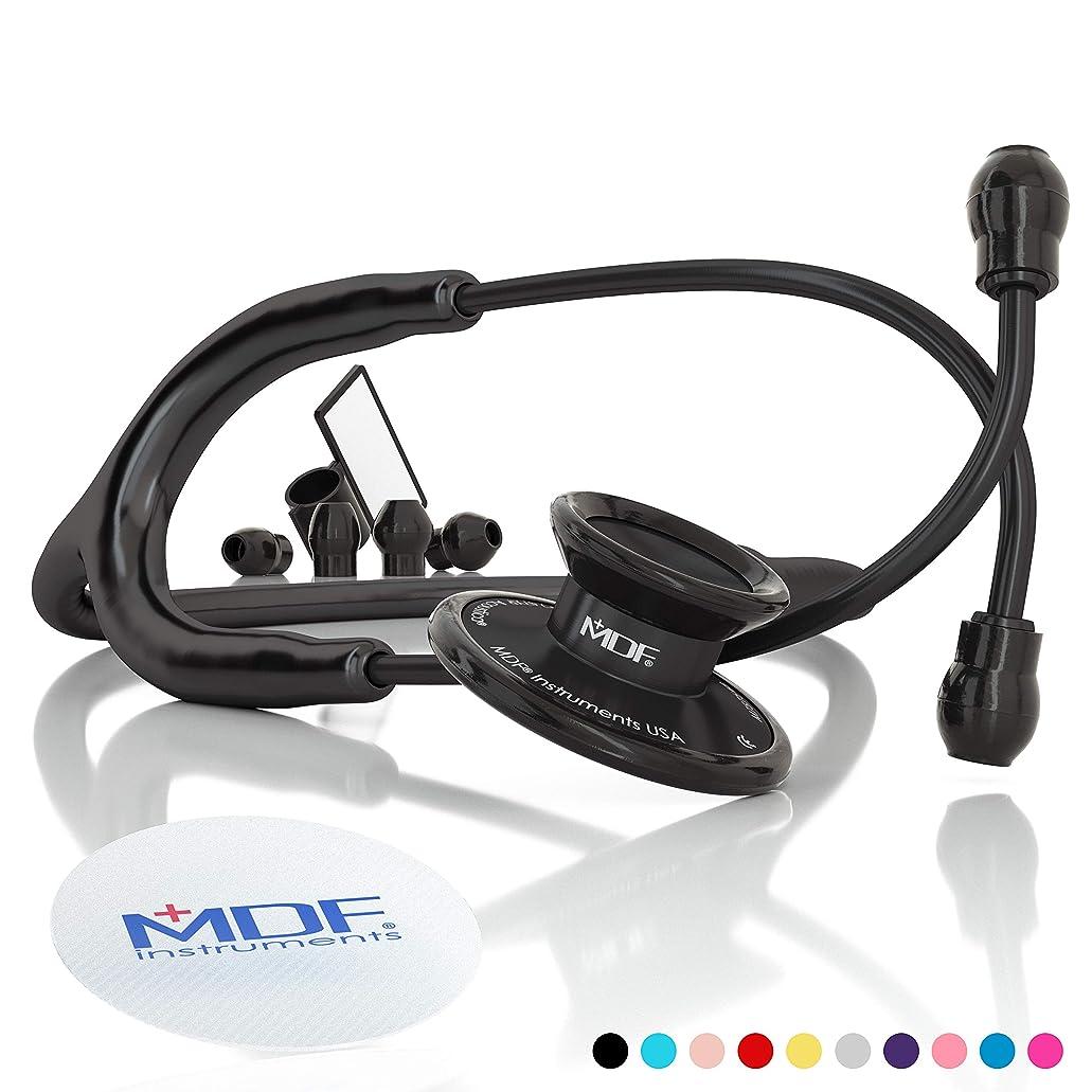 ひねくれた関係するかもめMDF聴診器 MDF747XPBO(ブラックアウト)コストパフォーマンスに優れたユニセフ採用軽量モデル