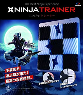 Ninja Trainer Dartboard with 3 Rubber Stars for Practicing
