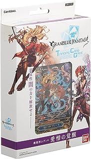 グランブルーファンタジー トレーディングカードゲーム(-GRANBLUE FANTASY Trading Card Game-) 構築済みデッキ 愛憎の覚醒 【GBF-ST01】