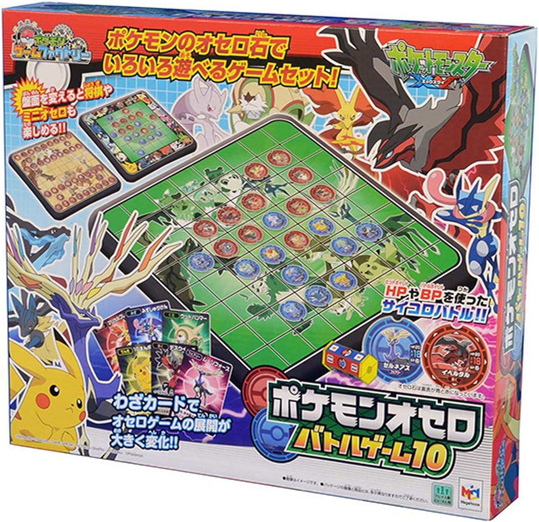 Pokemon Spiel Pokemon Fabrik XY Pokemon Battle Spiel Othello 10
