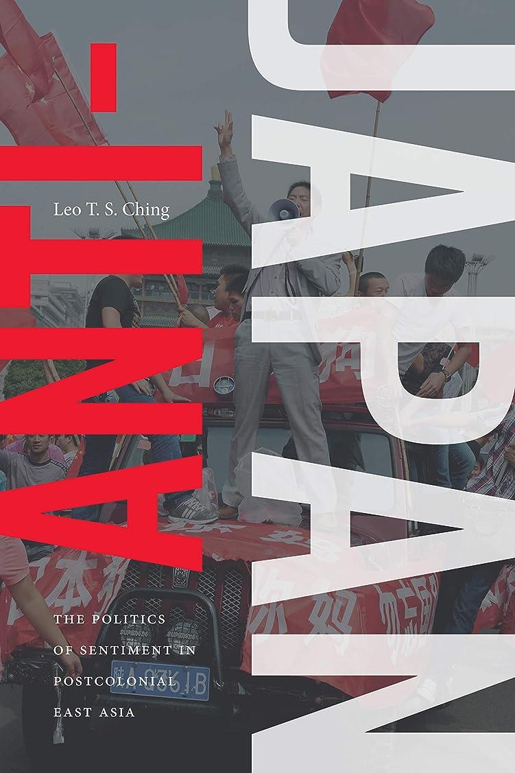 ベギン消毒するキネマティクスAnti-Japan: The Politics of Sentiment in Postcolonial East Asia (English Edition)