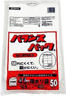 オルディ ゴミ袋 強化原料配合で破れにくい 半透明 45L 厚み0.015mm バランスパック ポリ袋 BP4550 50枚入
