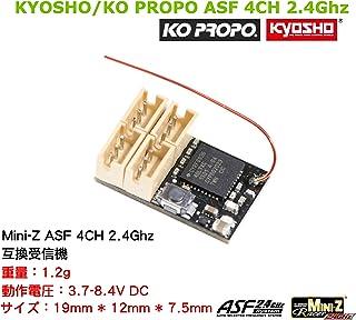 P.D DasMikro 京商ミニッツ Mini-z KYOSHO/KO PROPO ASF 4CH 2.4Ghz ミニ レシーバー 受信機 (対応機種KT-18/EX-1/EX-5UR/EX-6/EX-6R/RF-901SM/RF-902S...