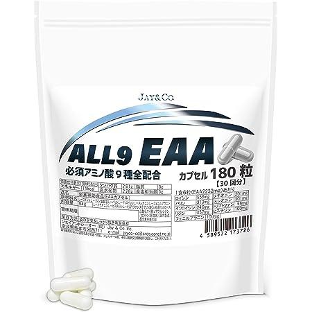 JAY&CO. アミノ酸スコア100 日本製 ALL9 EAA カプセル, 必須アミノ酸 9種を全配合 (180粒)