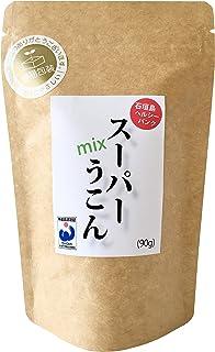スーパーMIXうこん粒状(詰替) 90g