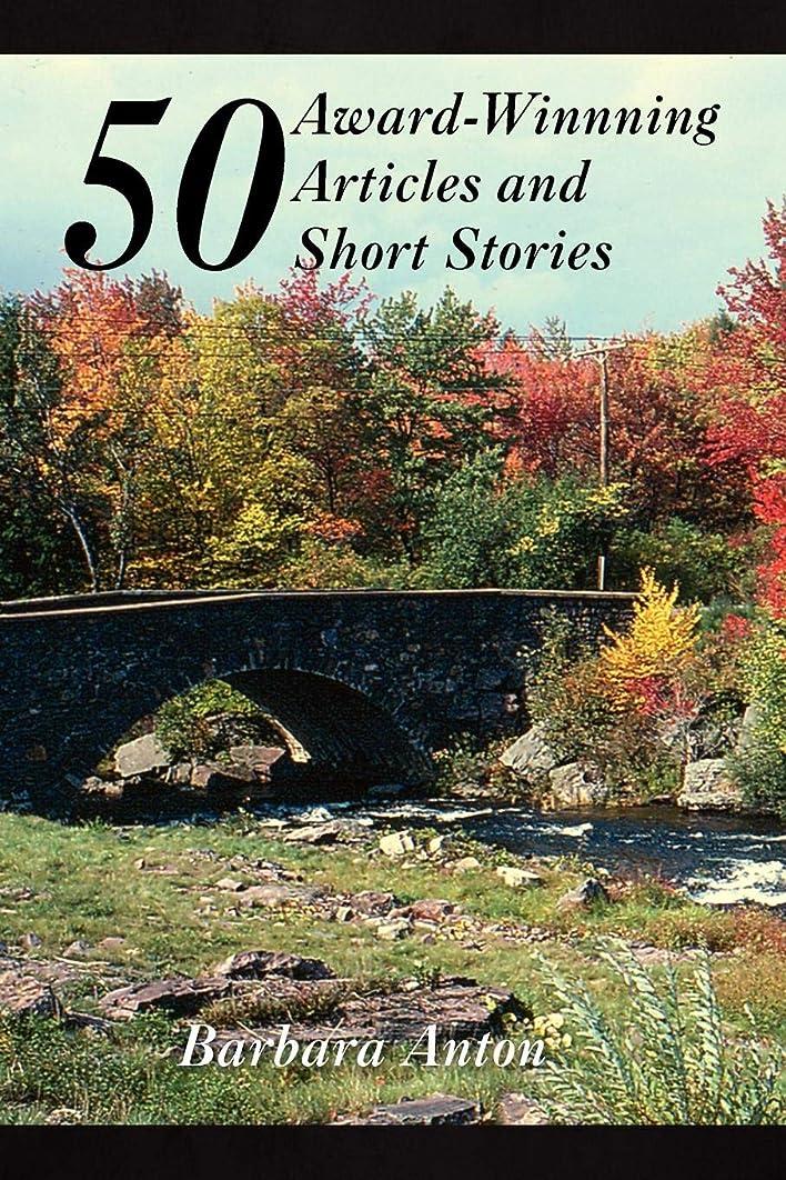 パーティションインシュレータコール50 Award-winning Articles and Short Stories
