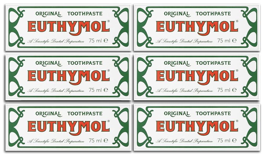 散文促す東ティモールEuthymol Original Toothpaste 75ml (Case Of 6) by Euthymol