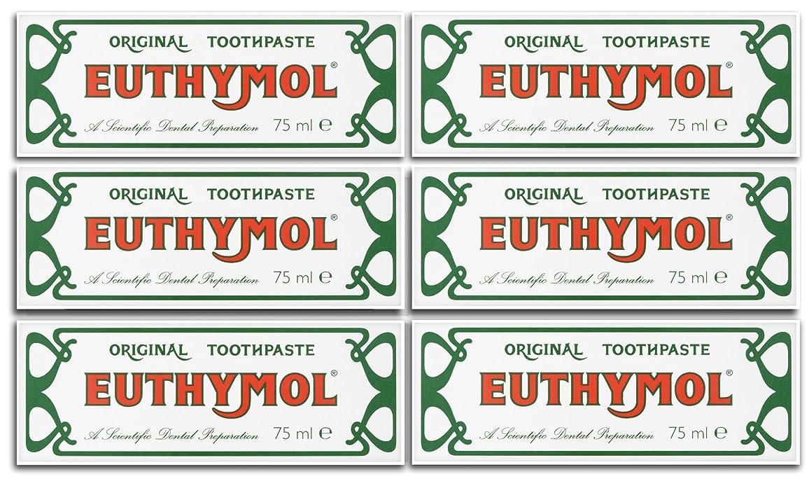 一貫性のないビザ裸Euthymol Original Toothpaste 75ml (Case Of 6) by Euthymol