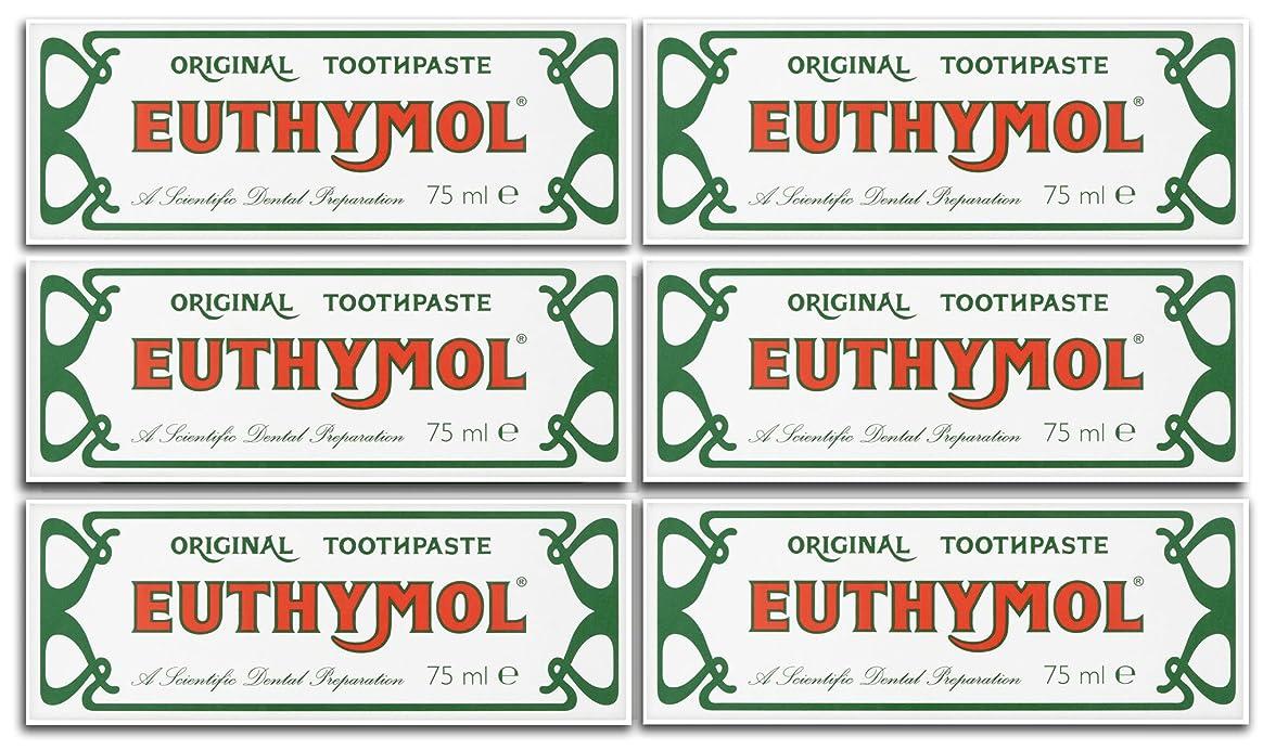 見込み仕事に行く小麦Euthymol Original Toothpaste 75ml (Case Of 6) by Euthymol
