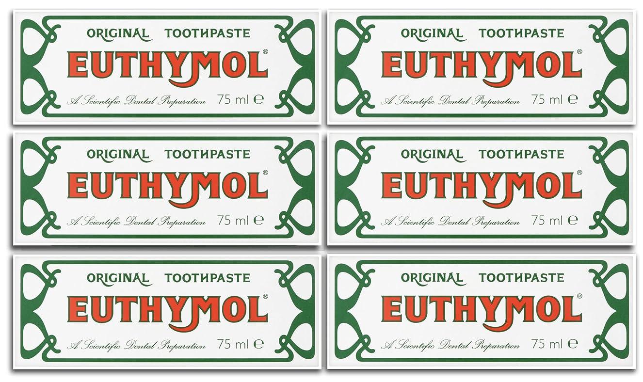 シャンパンビリーヤギシソーラスEuthymol Original Toothpaste 75ml (Case Of 6) by Euthymol
