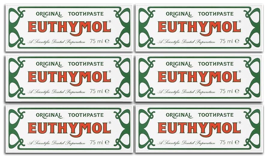 死んでいるモードリンナースEuthymol Original Toothpaste 75ml (Case Of 6) by Euthymol