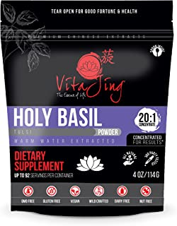 Organic Holy Basil (Tulsi) Extract Powder (4oz-114gm) | 20:1 Concentration