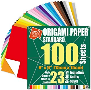[タローズ折紙工房] 初心者にも折りやすい標準サイズ 折り紙 100枚、23色 (裏面白色、金・銀入り)(日本製)