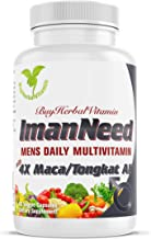 ImanNeed, All-in-One Men's Multivitamin with 4X Maca/Tongkat Ali (60 Veggie Capsules with 4X Maca, 4X Tongkat Ali, 4X Saw Palmetto, 4X Green Tea, L-Arginine, Muira Puama and Multivitamin)