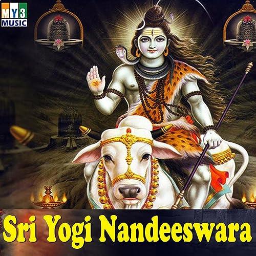 Shiva Shiva Sharanu by Roopa Murthy on Amazon Music - Amazon com
