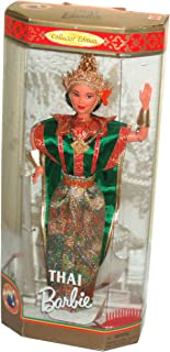 Barbie Year 1997 Collector Edition Dolls of The World 12 Inch Doll - Thai with Thailand Traditional Outfits, Cape, Jewelry, Headpiece, Hairbrush and Doll Stand