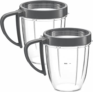 NUTRiBULLET 18-Ounce Cups with Handel and Screw-Off Lip Ring by NutriGear (Pack of 2)   NutriBullet Replacement Parts & Accessories   Fits NutriBullet 600w and Pro 900w Blender