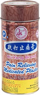 WU YANG BRAND - Pain Relieving Medicated Plaster (Can, 1 Plaster - 3.9 in x 78.7 in/ 10 cm x 200 cm)