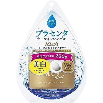 素肌しずくゲル Sa 200g 【 医薬部外品 】 化粧水 美容液 乳液 クリーム パック効果 単品