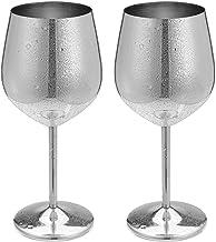 Amazon-Marke Weingläser aus Edelstahl-Kupfer, Metall-Weinglas, Kelch, Cocktail-Becher, Rotgold, 482 ml, 2 Stück
