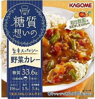 カゴメ 糖質想いの野菜カレー 240g